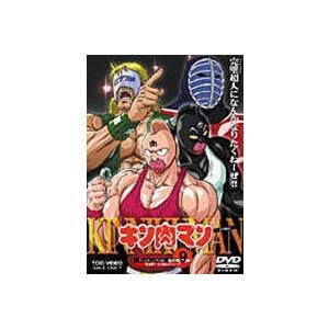 キン肉マン VOL.9 [DVD]|guruguru