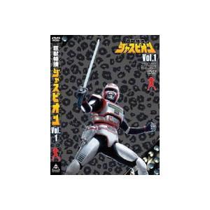 巨獣特捜ジャスピオン VOL.1 [DVD]|guruguru