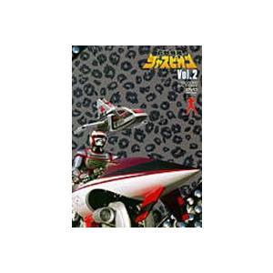 巨獣特捜ジャスピオン VOL.2 [DVD]|guruguru