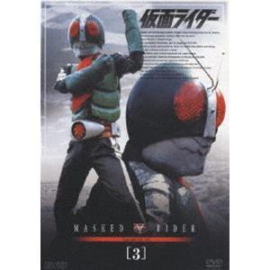 仮面ライダー VOL.3 [DVD]|guruguru