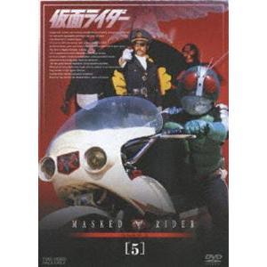 仮面ライダー VOL.5 [DVD]|guruguru