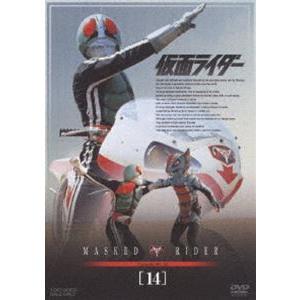 仮面ライダー VOL.14 [DVD]|guruguru