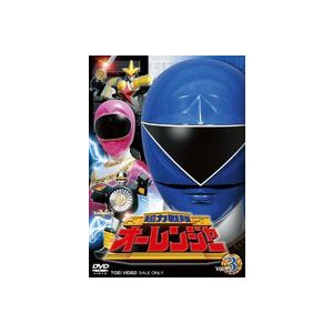 超力戦隊オーレンジャー VOL.3 [DVD]|guruguru