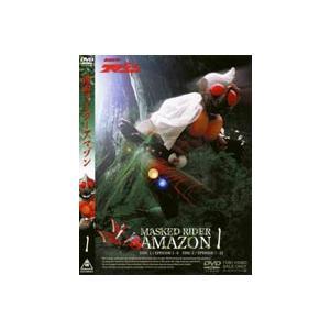 仮面ライダー アマゾン Vol.1 [DVD]|guruguru
