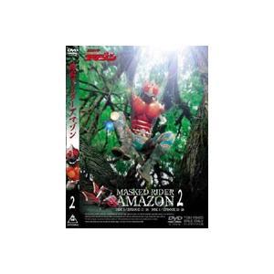 仮面ライダー アマゾン Vol.2(完) [DVD]|guruguru