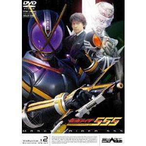 仮面ライダー 555(ファイズ) Vol.12 [DVD]|guruguru