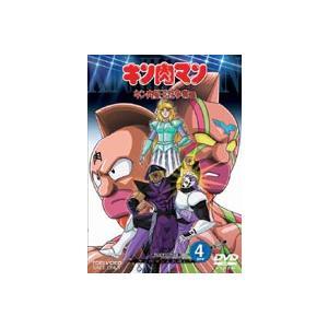 キン肉マン キン肉星王位争奪編 Vol.4(最終巻) [DVD]|guruguru