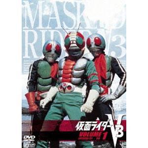 仮面ライダー V3 VOL.1 [DVD]|guruguru