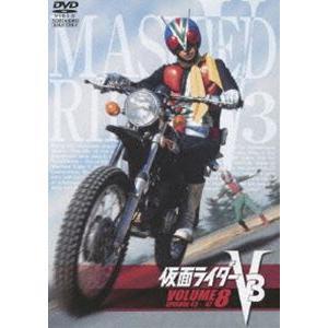 仮面ライダー V3 VOL.8 [DVD]|guruguru