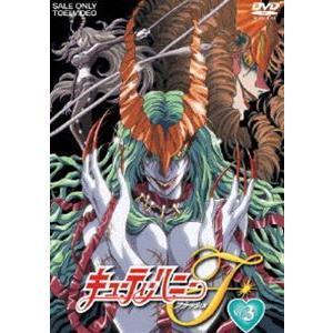 キューティーハニーF VOL.3 [DVD]|guruguru