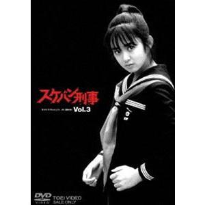 スケバン刑事 VOL.3 (最終巻) [DVD] guruguru