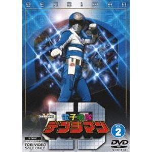 電子戦隊デンジマン Vol.2 [DVD]|guruguru
