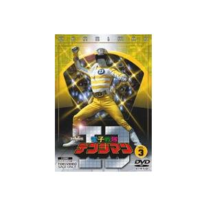 電子戦隊デンジマン Vol.3 [DVD]|guruguru