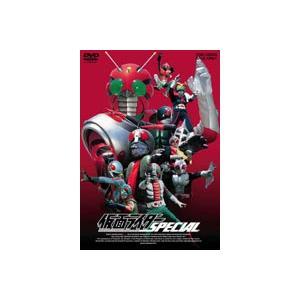 仮面ライダー スペシャル [DVD]|guruguru