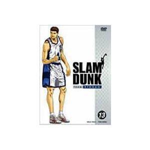 SLAM DUNK〜スラムダンク VOL.13 [DVD]|guruguru