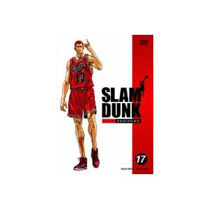 SLAM DUNK〜スラムダンク VOL.17(最終巻) [DVD]|guruguru