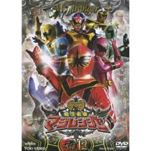 魔法戦隊マジレンジャー VOL.12(完) [DVD]|guruguru