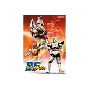 ビーファイターカブト VOL.4 [DVD]|guruguru