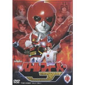 バトルフィーバーJ VOL.1 ※再発売 [DVD] guruguru