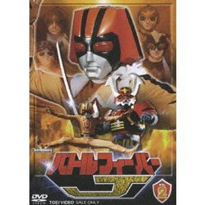 バトルフィーバーJ VOL.2 ※再発売 [DVD] guruguru