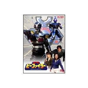 重甲ビーファイター VOL.2 [DVD]|guruguru