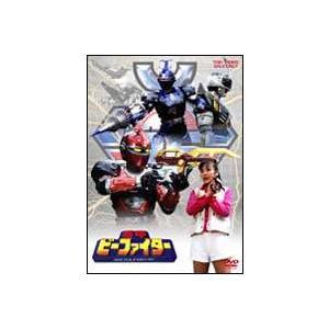 重甲ビーファイター VOL.3 [DVD]|guruguru