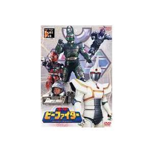 重甲ビーファイター VOL.4 [DVD]|guruguru