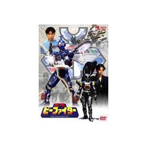 重甲ビーファイター VOL.5 [DVD]|guruguru