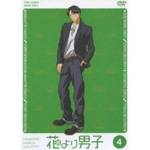 花より男子(TVアニメ) VOL.4 [DVD] guruguru
