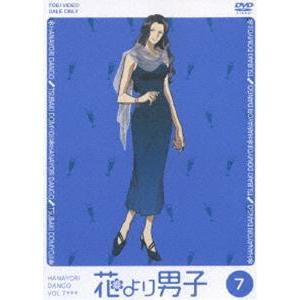 花より男子(TVアニメ) VOL.7 [DVD] guruguru