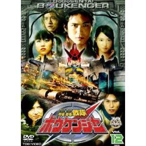 轟轟戦隊ボウケンジャー VOL.12 [DVD]|guruguru