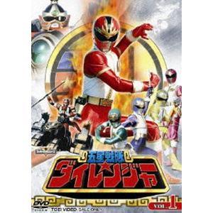 五星戦隊ダイレンジャー VOL.1 [DVD]|guruguru