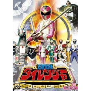 五星戦隊ダイレンジャー VOL.5 [DVD]|guruguru