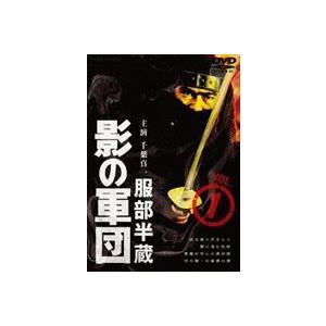 服部半蔵 影の軍団 VOL.1 [DVD]|guruguru