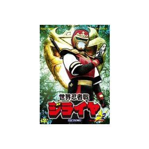 世界忍者戦 ジライヤ Vol.2 [DVD]|guruguru