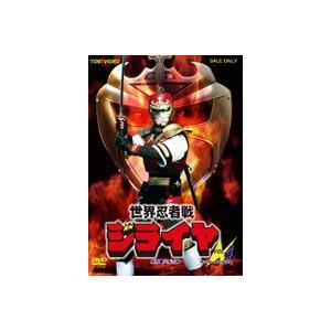 世界忍者戦 ジライヤ Vol.4 [DVD]|guruguru