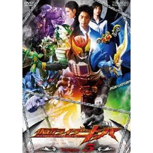 仮面ライダー キバ Volume.5 [DVD]|guruguru