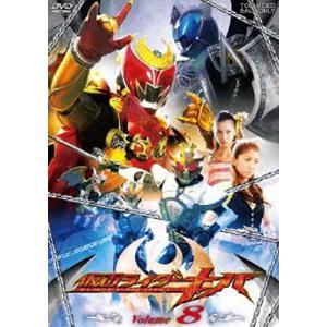 仮面ライダー キバ Volume.8 [DVD]|guruguru