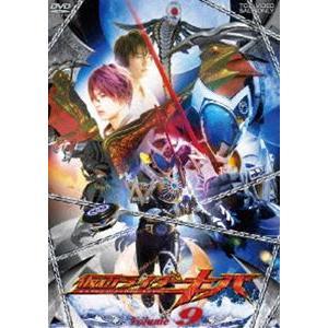 仮面ライダー キバ Volume.9 [DVD]|guruguru