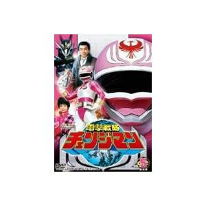 電撃戦隊チェンジマン VOL.5 [DVD]|guruguru