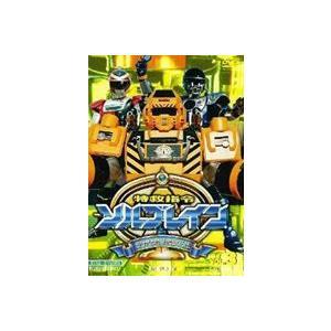 特救指令ソルブレイン VOL.3 [DVD] guruguru