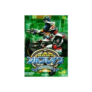 特救指令ソルブレイン VOL.4 [DVD] guruguru