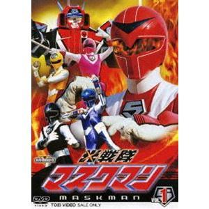 光戦隊マスクマン VOL.1 [DVD] guruguru