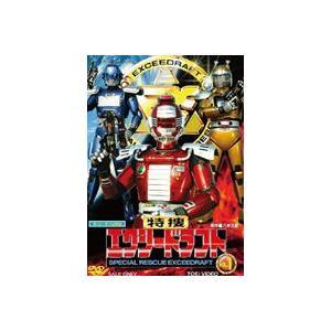特捜エクシードラフト VOL.1 [DVD]|guruguru