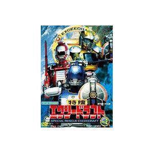 特捜エクシードラフト VOL.2 [DVD]|guruguru