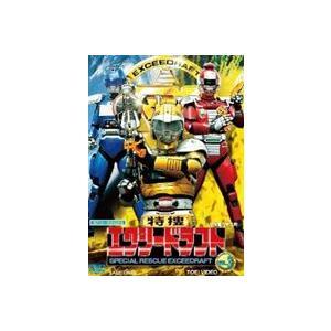 特捜エクシードラフト VOL.3 [DVD]|guruguru