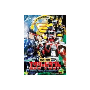特捜エクシードラフト VOL.5 [DVD]|guruguru