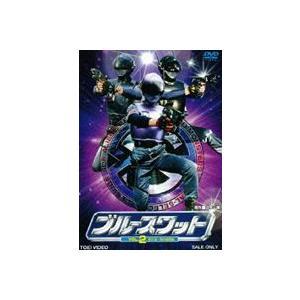ブルースワット VOL.2 [DVD] guruguru