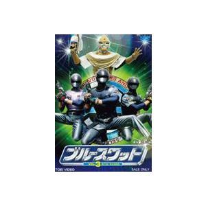ブルースワット VOL.3 [DVD] guruguru