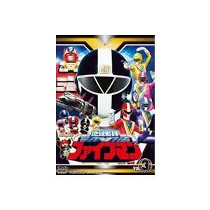 地球戦隊ファイブマン VOL.3 [DVD]|guruguru
